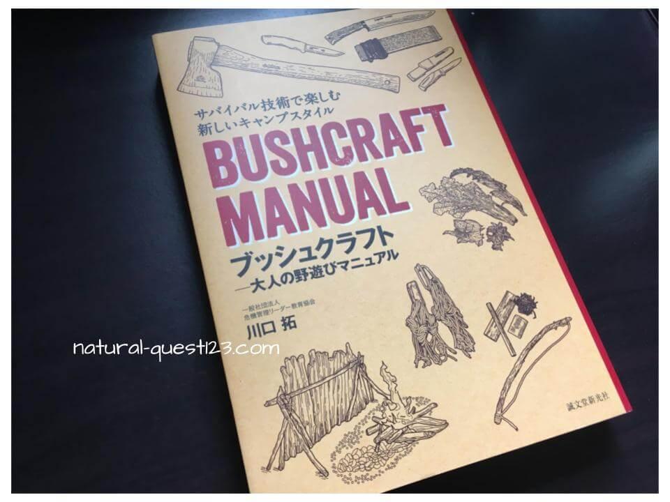 川口拓 本 書籍